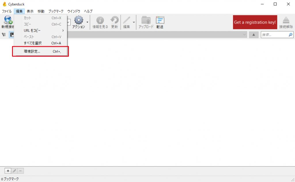 Cyberduck (サイバーダック)で.htaccessファイルを表示する方法 1